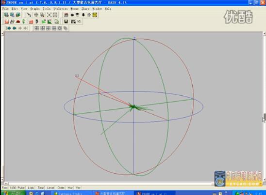 《EASE4.1音频教学》8-探头程序