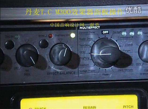 点击观看《《全球音频处理器教程》12-T.C M300面板操作》