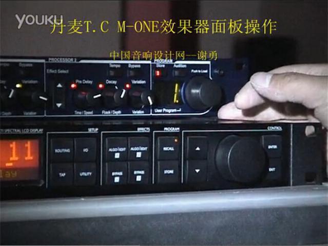 点击观看《《全球音频处理器教程》12 T.C M-ONE面板操作》