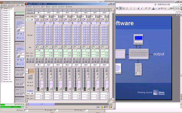 点击观看《《全球音频处理器教程》9-MeyerSound》