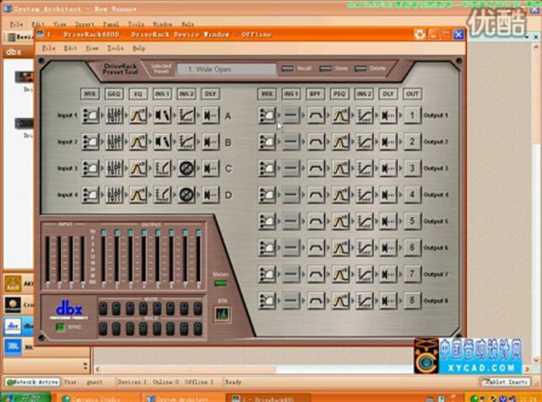 《全球音频处理器教程》6-dbx48