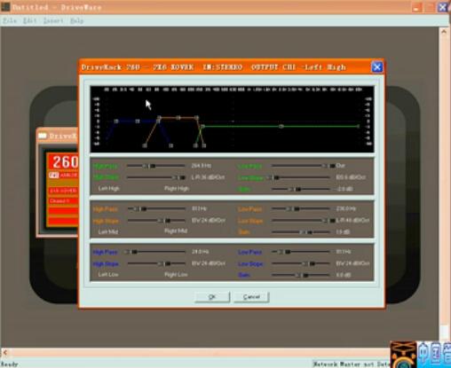 《全球音频处理器教程》6-dbx260