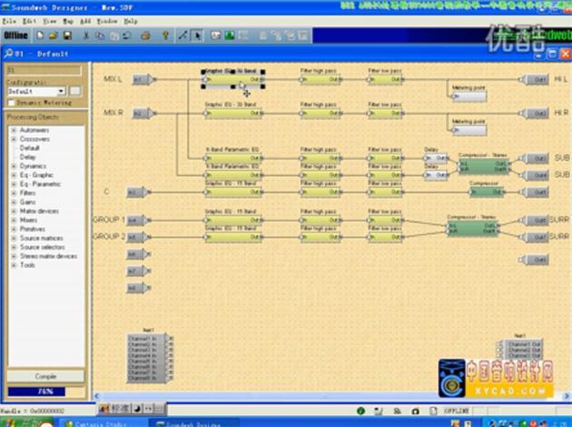 《全球音频处理器教程》4-BSS 预设