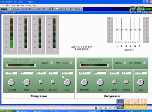 《全球音频处理器教程》4-BSS 连接