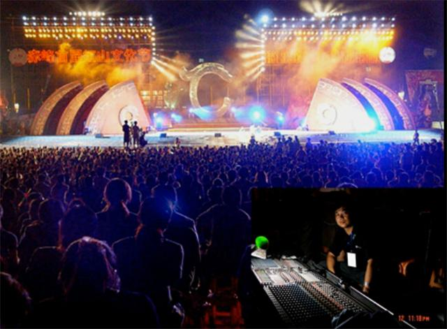 《音响灯光建声系统集成》16 -大型演唱会系统