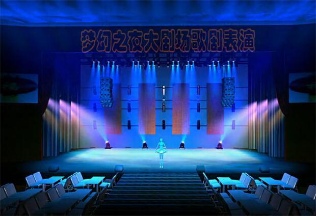 《灯控台调试技术》演示3