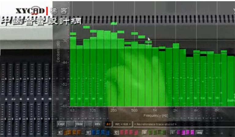 《音响调试与声场测试》17.频率特性