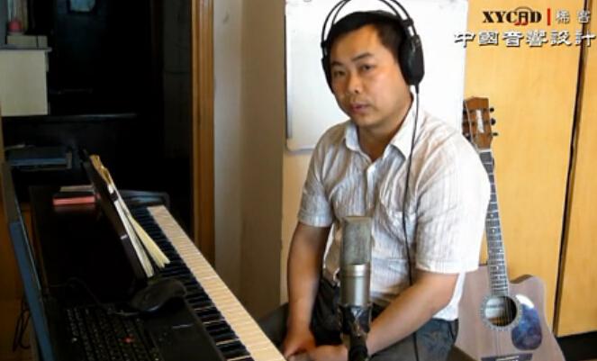 《音响工作者的音乐必修课》4音乐与频率