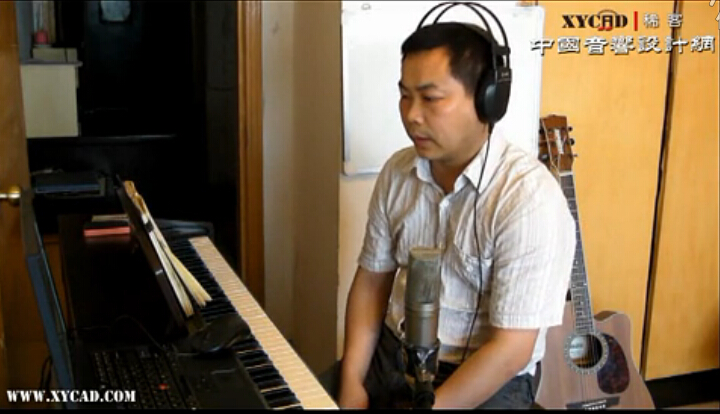 《音响工作者的音乐必修课》5和声与调试
