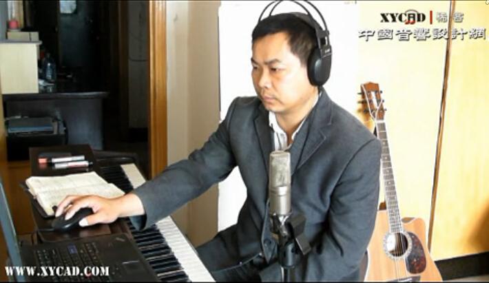 《音响工作者的音乐必修课》10音乐的情感内涵