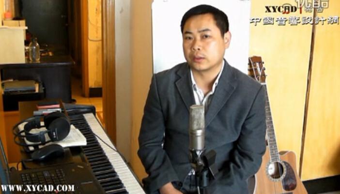 《音响工作者的音乐必修课》12音响师与乐手