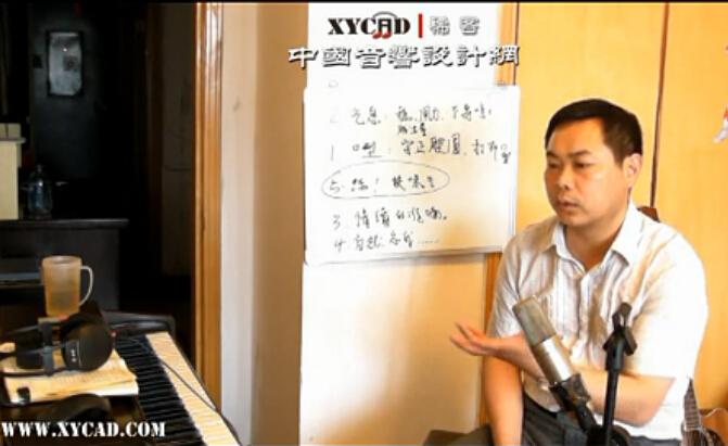 《音响工作者的音乐必修课》19唱歌的作用
