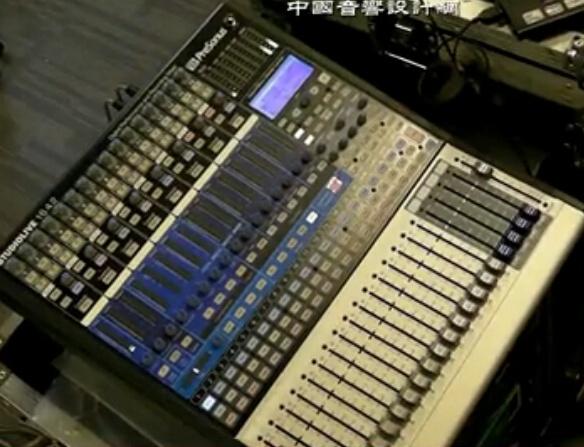 《全球数字调音台教学》1-4 PreSonus Studio/Live16.4.2