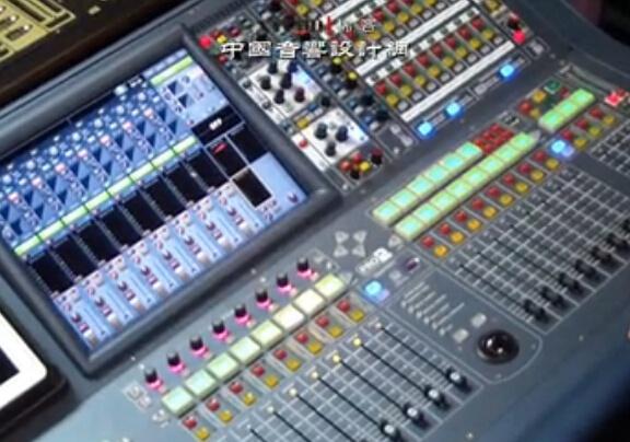 点击观看《《全球数字调音台教学》1-5 MIDAS PRO2》