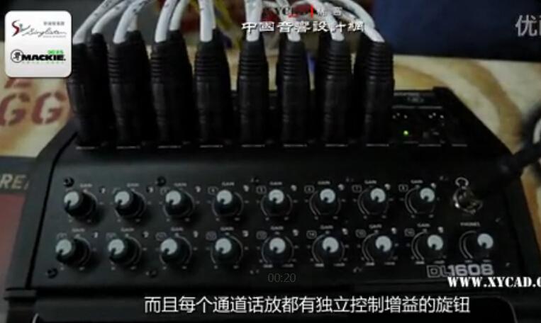 《全球数字调音台教学》1-6 MACKIE DL1608