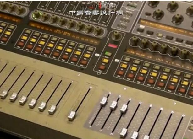 点击观看《《全球数字调音台教学》2-2VENUE SC48》