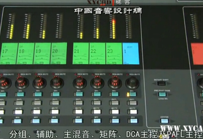 《全球数字调音台教学》3-1 ALLEN&HEATH GLD