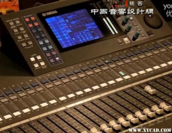 《全球数字调音台教学》3-4 YAMAHA LS9