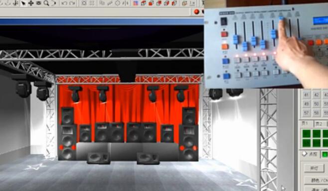 《舞台灯光软件》7-LightingStudio控制菜单