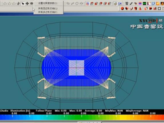 点击观看《《舞台灯光软件》10-LightingStudio照度计算》