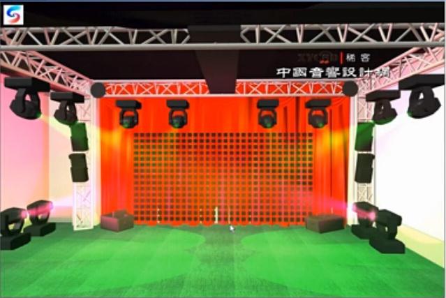 点击观看《《舞台灯光软件》11_LightingStudioAVI动画》