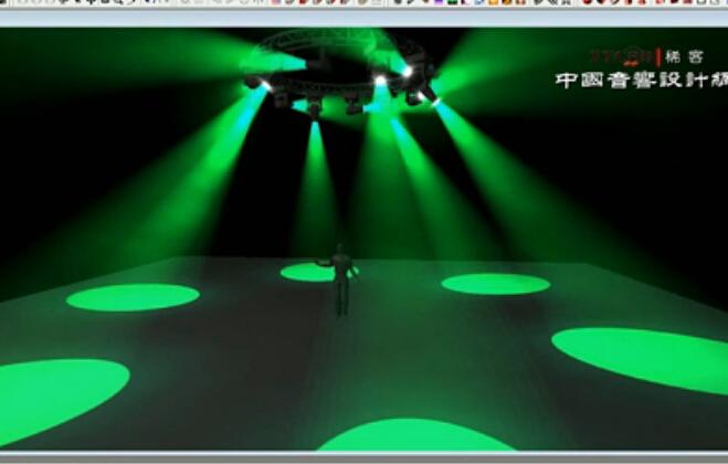 《舞台灯光软件》12_快速入门