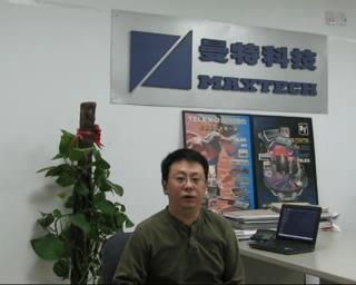 曼特科技CEO杨杰祝贺中国音响设计网建站4周年