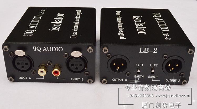 audio音频隔离器原理:使
